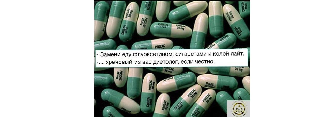 Dr Koop Cialis Drug Description